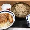 【フワフワしすぎてる食レポ】信州屋の信州カツ丼を採点してみた!