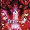 Fate/stay night [Heaven's Feel] Ⅱ.lost butterfly 感想ネタバレなし FGOを続ける理由