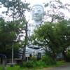 江南市の「布袋の大仏」に参詣し布袋町を散策する(後編:町内散策編)
