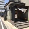 子連れランチ♪ 個室で安心!地魚と渡蟹カレーが人気の日本料理店 浜潮(半田市)
