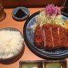 とんかつ檍で上ロース定食(新橋・銀座)