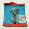 M&Sのブラジルナッツチョコを食べてみた