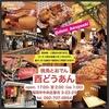 【オススメ5店】天神・西中洲・春吉(福岡)にあるおでんが人気のお店