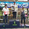 2018 東山湖グラチャンカップ第二戦