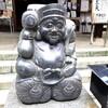 【京都】【御朱印】『松ヶ崎大黒天』に行ってきました。 京都観光 女子旅 主婦ブログ