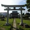 【杉戸町】雅楽神社