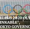 東京オリンピック「危険な茶番劇」のNYタイムズに批判殺到。