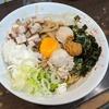 【桜木町ラーメン】濃厚つけ麺がウリ|日の出らーめん 横浜桜木町本店