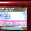 【S3使用構築】襷カバカビ展開【最終2007】