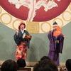 東海市漫才保存会結成50周年記念公演