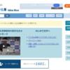 「デジタル目安箱」に投稿殺到 平井担当相、直接意見交換へ