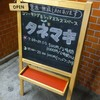 Yokohama.groovy #1 を開催してきた #yokohamagroovy