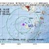 2017年09月17日 07時26分 種子島近海でM3.1の地震