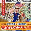 約1030億円・・・☆2019/11/5(火)引け後