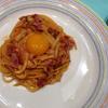 ベーコンのトマトカルボナーラのレシピを紹介