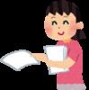 【関西】チラシ作成機能でオフラインの集客を!
