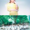 けやき坂46がきゃりーぱみゅぱみゅと日本武道館で対バン!? 「Hot Stuff Promotion 40th Anniversary MASAKA」とは