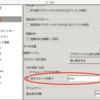 mikutter on dockerでリンクが開けない問題へのワークアラウンド