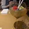 【宿泊記】Hotel the Mitsui Kyotoのイタリアンレストラン FORNIでディナーを堪能!