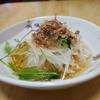 【レシピ】生玉葱のお浸し! シャリシャリ感が美味!