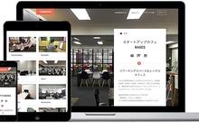 多言語対応サイトが簡単に作れるGuidebooQ、無償提供開始