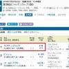 流れは完全にキタサン、JC枠順発表!!1枠1番、36回三郎。