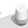 【最安0円!!】Google Homeを安く買う方法を徹底解説!