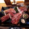 【銀閣寺大にし】京都御所近くの京丹波平井牛や前沢牛がおいしいお肉や直営の焼肉店。ボリュームがありリーズナブルです。