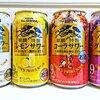 【リニューアルレビュー】麒麟特製ストロング!うまみエキス使用特製レモンサワー(糖類ゼロ) ドライ/コーラも