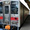 日本の鉄道はこのままでいいのだろうか 47 北海道鉄道冬紀行3