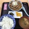 長野旅行 1日目 -もつ煮と文化財な温泉-