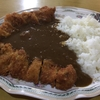 日本の「古き良き時代の」カレーが食べられるネパールの食堂【ロータス】