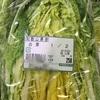 【野菜高騰中】スーパーと宅配サービスの野菜の値段を徹底比較!