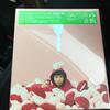 【音楽】 赤い公園のベストアルバム「赤飯」