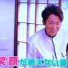 CM index ~オリーブオイル新CM・メイキング~