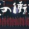 乃木坂46「僕の衝動」のMV撮影地・ロケ地情報まとめ!