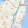 一般道だけを利用する旅では1日200〜300キロの移動が限界