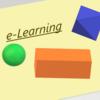 e-learnigの活用~ジェネラリティ~