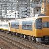 続、近鉄南大阪線のラッシュ時を撮る。