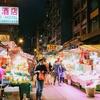 【香港:旺角】 市場大好き~💛 九龍半島サイド 観光エリア 旺角 の西に広がる青空市場 広東道~奶路臣街 の様子
