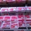 激安❗️ 国産豚肉でローストしました❗️
