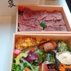 白楽【三象(SANZO YOKOHAMA)】ローストビーフ二段重膳 ¥2400(税別)