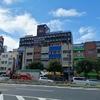 大阪いらっしゃいキャンペーン(ビジネスホテル来山南館)