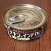 ユニフレーム US-700で一人カレー。イナバ缶!