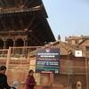 Nepal旅〜no.2