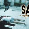 ソウ(SAW)シリーズはグロすぎて吐き気がするのに観てしまう映画でした(感想・微ネタバレ)