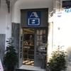 トイレが使える場所inアテネ