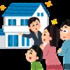 【書評】「狭小邸宅」新庄耕(集英社)/過去にハウスメーカーの営業と接点があった自分には身につまされる小説