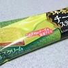 森永製菓「抹茶のチーズスティック」はスイーツ感覚の抹茶アイス♪