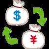 リタイアへの準備(2)「ドルで米国株とはあまりにもリスクが高いだろう」と言われた件。円建て投信一覧。
